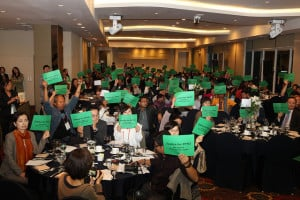 GreenCards.pftc